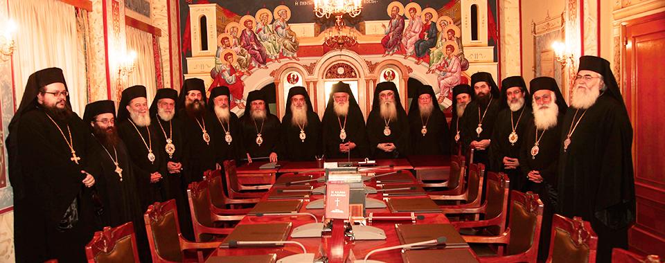 iera-synodos-slide-2